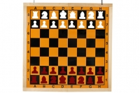 Demo Chess Boards