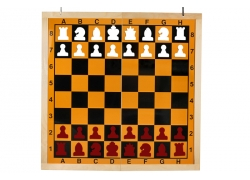 DEMO chessboard folding (in half), pieces included