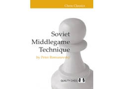 Soviet Middlegame Technique by Peter Romanovsky