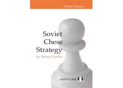 Soviet Chess Strategy by Alexey Suetin