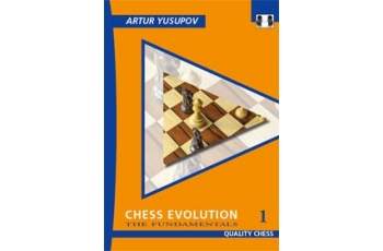 Chess Evolution 1 by Artur Yusupov